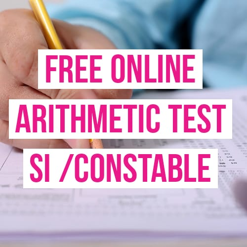 Free online Arithmetic Test