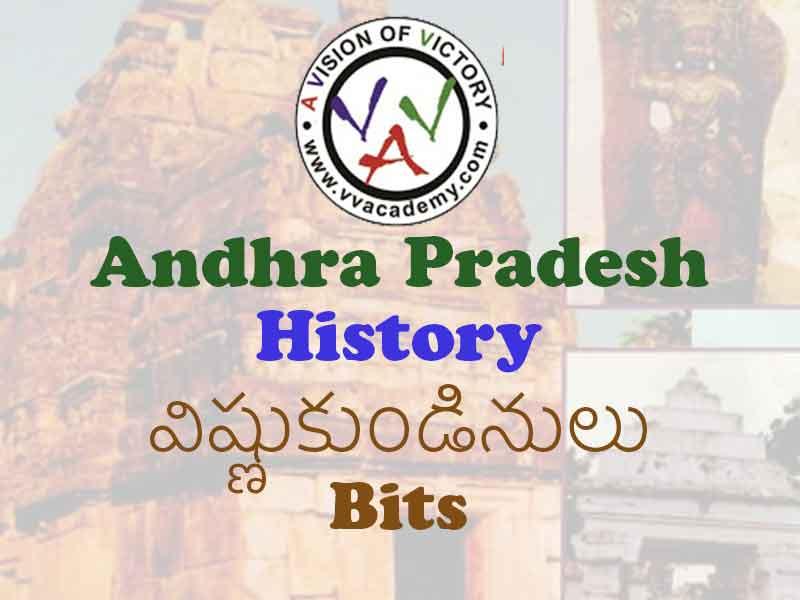 Andhra Pradesh ( AP )History Bits