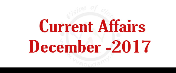 [:en]Current Affairs – December 2017 [:]