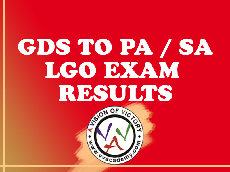 GDS to PA/ SA – LGO Exams Results