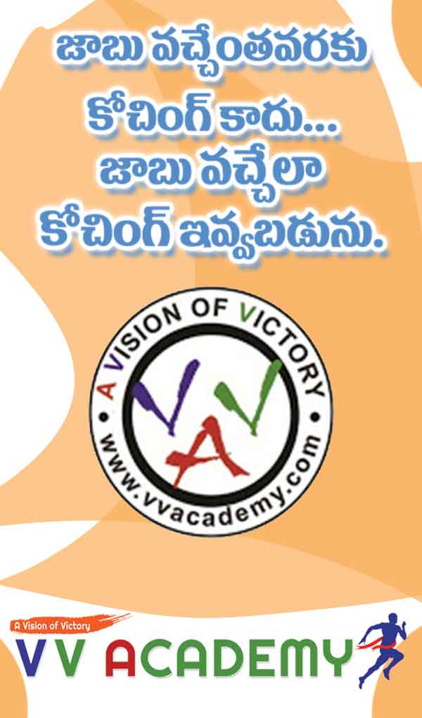 vvacademy best coaching in Vijayawada