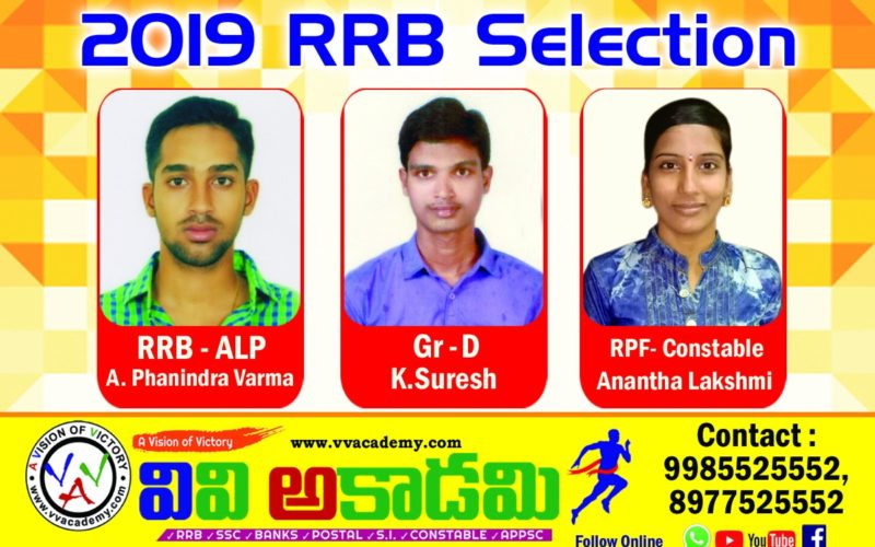 railway selections