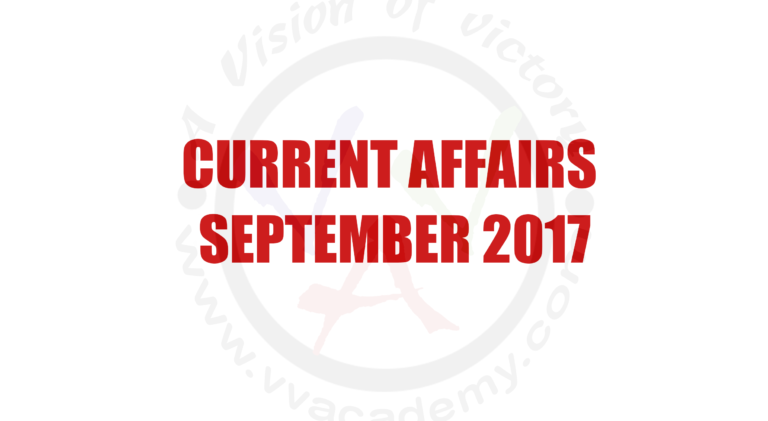 [:en]September Current Affairs Day Wise [:]